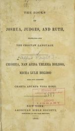 """Cover of """"The Books of Joshua, Judges, and Ruth, translated into the Choctaw language ="""""""