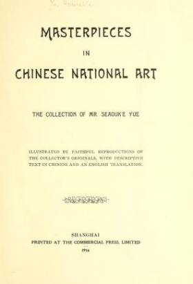 "Cover of ""Masterpieces in Chinese national art"""