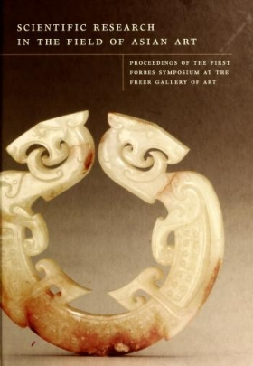 """Cover of """"Scientific research in the field of Asian art"""""""