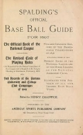 """Cover of """"Spalding's base ball guide, and official league book for 1897-1898"""""""