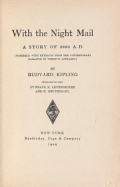 """Cover of """"With the night mail"""""""