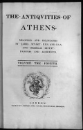 """Cover of """"The antiqvities of Athens"""""""