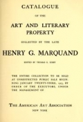 "Cover of ""Catalogue of the art and literary property"""