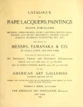 """Cover of """"Catalogue of rare lacquers, paintings, prints, porcelains, bronzes, embroideries, ivory carvings, crystal ball, swords and sword ornaments, ancient pa"""""""