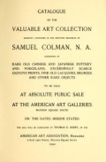 "Cover of ""Catalogue of the valuable art collection, recently contained in the Newport residence of Samuel Colman, N.A."""