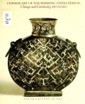 "Cover of ""Chinese art of the warring states period"""