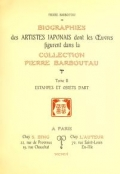 """Cover of """"Collection P. Barboutau"""""""