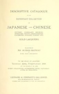 Descriptive catalogue of an important collection of Japanese and Chinese pottery, porcelain, bronzes, brocades, prints, embroideries, kakemono, screens, ivories and gold lacquers selected by Mr. Bunkio Matsuki of Kobe, Japan, and Boston