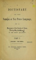 """Cover of """"A dictionary of the Numípu or Nez Perce language"""""""