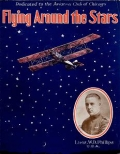 "Cover of ""Flying around the stars"""