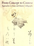 """Cover of """"From concept to context : approaches to Asian and Islamic calligraphy /"""""""