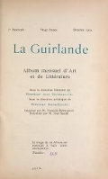"Cover of ""La guirlande"""