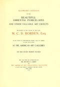 """Cover of """"Illustrated catalogue of the beautiful oriental porcelains and other valuable art objects"""""""