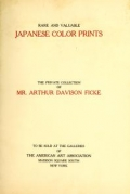 """Cover of """"Illustrated Catalogue of an Exceptionally Important Collection of Rare and Valuable Japanese Color Prints together with a Few Paintings of the Ukioye School"""""""