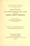 """Cover of """"Illustrated catalogue of the very important collection of rare and beautiful old Chinese porcelains, jades and other choice cabinet specimens"""""""
