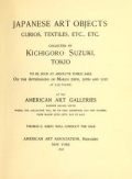 """Cover of """"Japanese art objects, curios, textiles, etc., etc"""""""
