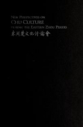 New perspectives on Chu culture during the Eastern Zhou period / edited by Thomas Lawton