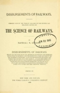 """Cover of """"The science of railways"""""""