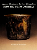 "Cover of ""Seto and Mino ceramics"""