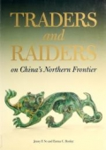 """Cover of """"Traders and raiders on China's northern frontier"""""""