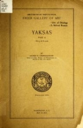 "Cover of ""Yakṣas /"""
