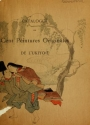 "Cover of ""Catalogue of Fukuba's collection of one hundred Ukiyoé paintings"""