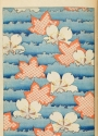 """Design of stylized maple leaves and cherry blossoms on a blue background from vol. 1 of """"Shin-bijustukai"""""""