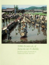 Cover of 1986 Festival of American Folklife