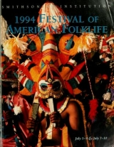 Cover of 1994 Festival of American Folklife