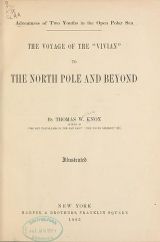 Cover of Adventures of two youths in the open Polar Sea. The voyage of the Vivian to the north pole and beyond.