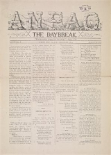 Cover of Anpao - the daybreak