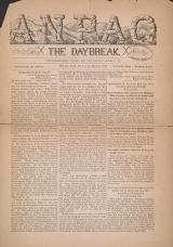 Cover of Anpao v. 33 no. 3-4 Feb.-Mar. 1921