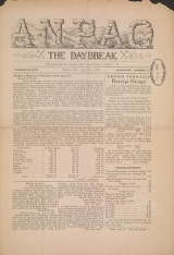 Cover of npao v. 35 no. 1-2 Jan.-Feb. 1923