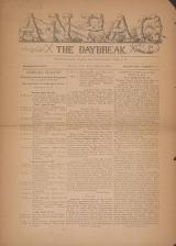 Cover of Anpao - v. 36 no. 7-8 July-Aug. 1924