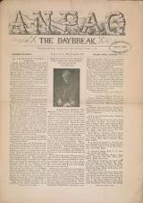 Cover of Anpao - v. 36 no. 3-4 Mar.-Apr. 1925