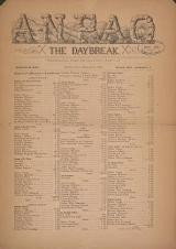 Cover of Anpao - v. 36 no. 5-6 May-June 1925
