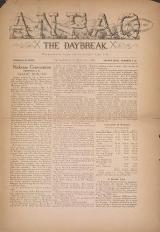 Cover of Anpao - v. 36 no. 9-10 Sept.-Oct. 1925