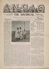 Cover of Anpao - v. 37 no. 3 Mar.-Apr. 1926