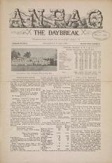 Cover of Anpao - v. 37 no. 5 July 1926