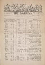 Cover of Anpao - v. 37 no. 7 Oct. 1926
