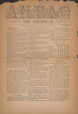 Cover of Anpao - v. 37 no. 9 Dec. 1926