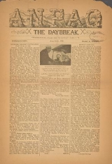 Cover of Anpao - v. 40 no. 5 Aug.-Sept. 1929