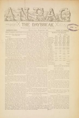 """Cover of """"Anpao = v. 41 no. 8 Dec. 1930"""""""