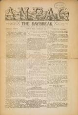 Cover of Anpao - v. 43 no. 3 Apr.-May 1932