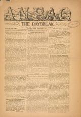 """Cover of """"Anpao = v. 43 no. 8 Dec. 1932"""""""