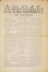 Cover of Anpao - v. 43 no. 1 Jan.-Feb. 1932