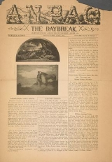 Cover of Anpao - v. 46 no. 4 June 1935