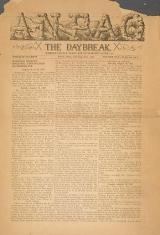 """Cover of """"Anpao = v. 46 no. 4/5 July-Aug.-Sept. 1935"""""""