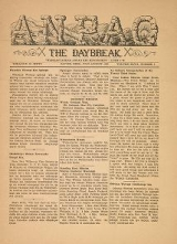 Cover of Anpao - v. 47 no. 5 July-Aug. 1936