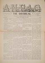 Cover of Anpao - the daybreak.